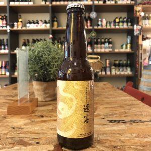 Plum Brett Sour Ale Wood Aged