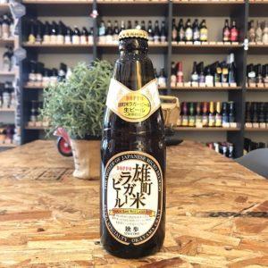 Omachi Sake Rice Lager