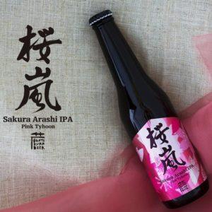 Sakura Arashi IPA