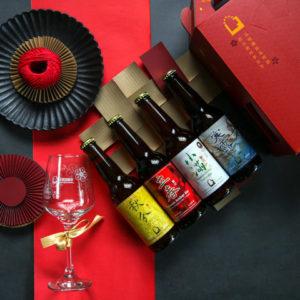 Taiwan Head 2021 Giftbox