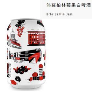 Berlin Jam