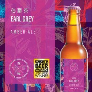 Tai Wai Earl Grey