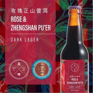 Zhengshan